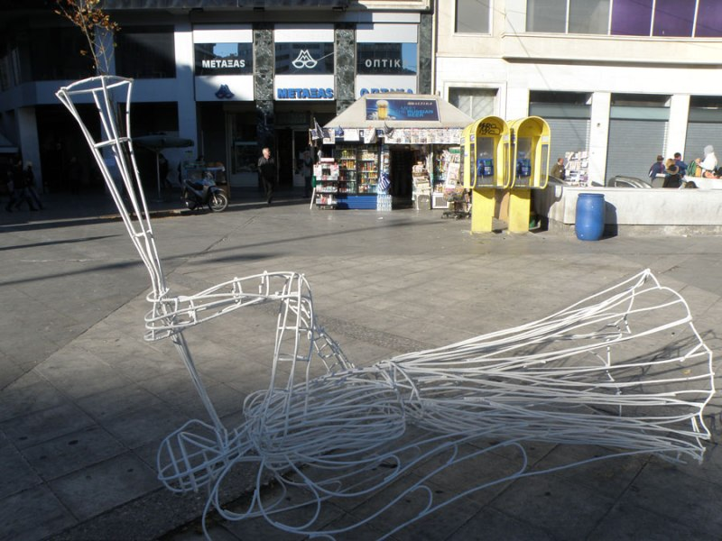 urban travel tales, Omonoia Square, Athens Greece