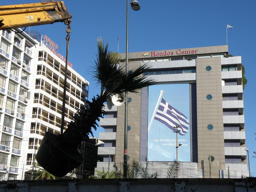 urbantraveltales, Omonoia Square, Athens Greece