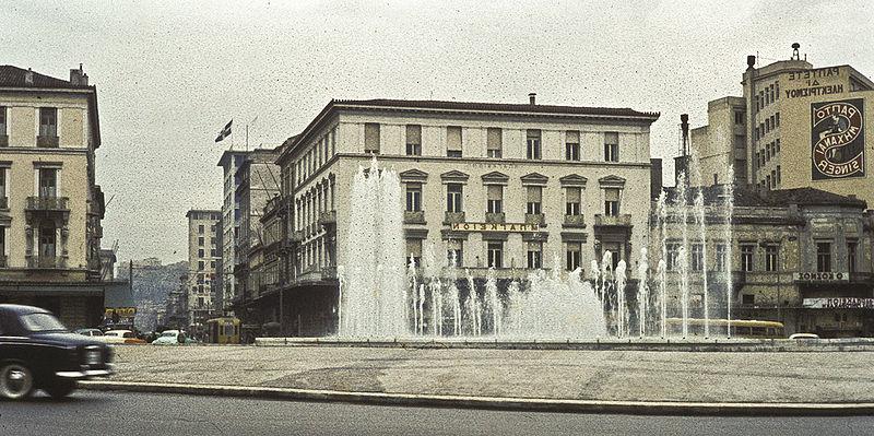 urbantraveltales, Athens Greece, Omonoia 1959