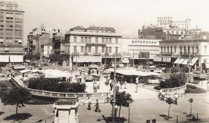 urbantraveltales, Athens Greece, Omonoia 1955